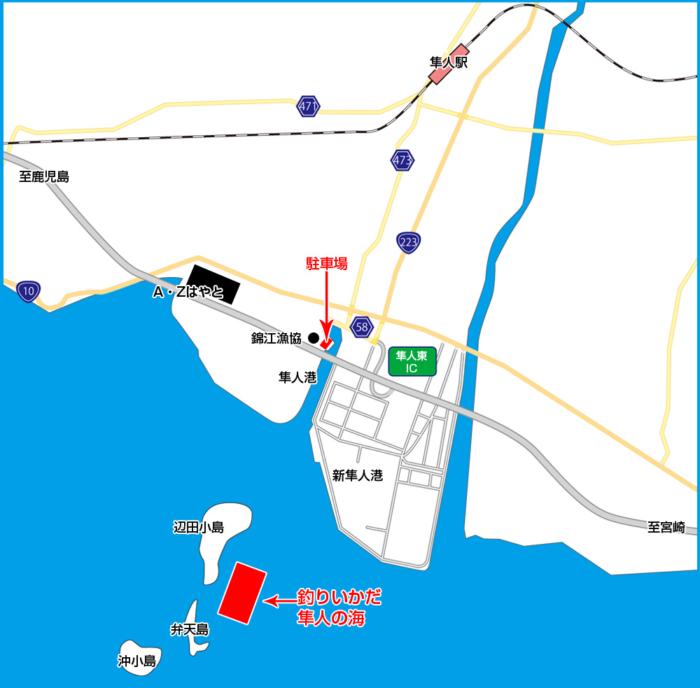 隼人港近郊地図